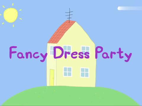 小猪佩奇:佩奇举办化妆舞会,打扮成小仙女,苏西成了个小护士呢