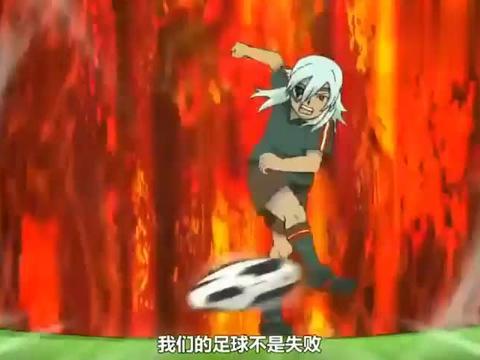 闪电十一人:円堂守的信念,踢球仅仅是开心,不是为了赢