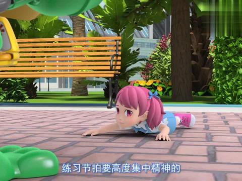 星原小宝:萌萌练习音乐节奏,想着要玩一直分神,被开心蛙指责!