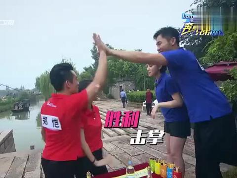 王祖蓝和张蓝心角色互换,大长腿背着王祖蓝,竟然毫无违和感!