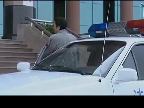 执行局长:副省长一手遮天,怎料调查组上门逮捕,谁也保不了!