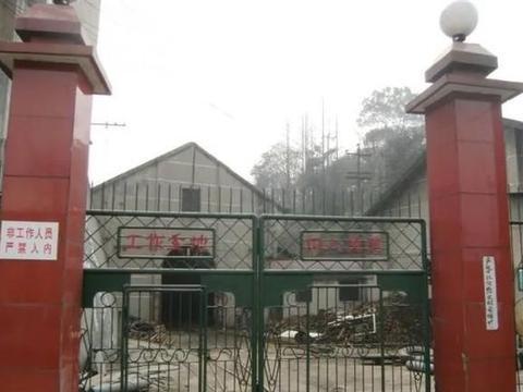 当年的沫江煤矿草坝小学