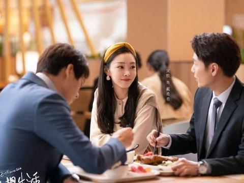 势力到达巅峰的群体,宋轶被迫道歉,替刘若英感到庆幸
