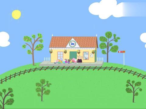 小猪佩奇:佩奇上户外课程,大家一起乘坐火车,寻找神秘物品呢!