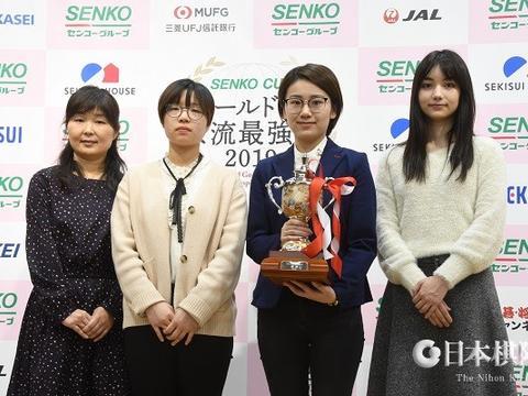 日本棋闻 | 扇兴杯世界女子最强战2021在3月进行