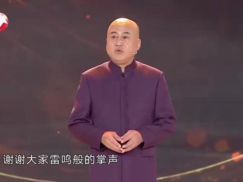 """笑傲江湖:""""冷面宗师""""方清平抱怨参赛没奖金?郭德纲:分您点儿"""