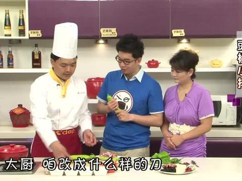 糖醋排骨吃腻了吧!大厨教你做豉椒小排,鲜香可口、全家抢着吃
