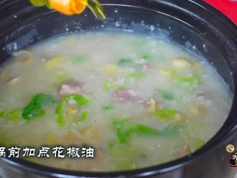 鸡肉别炒着吃了,教你做营养美味的生滚鸡粥,做法简单,好吃极了