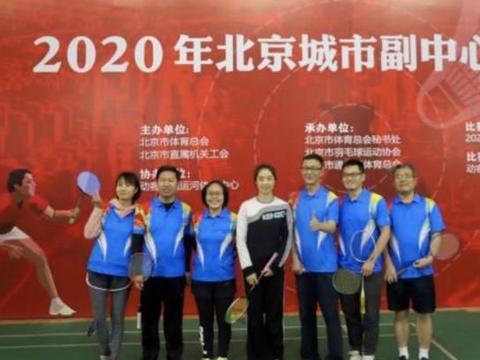 她曾被称羽坛王祖贤,27岁退役,如今为大学辅导员