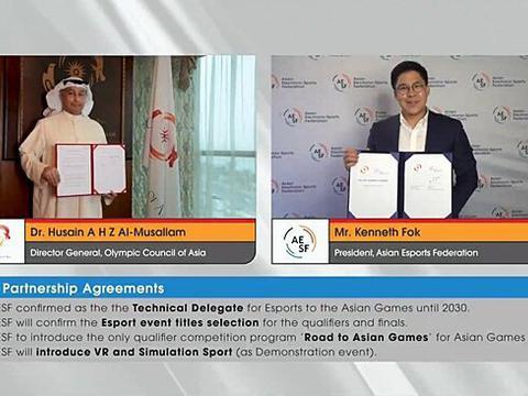 韩媒最新消息:2030年亚运会前,电子竞技将一直成为常驻比赛项目