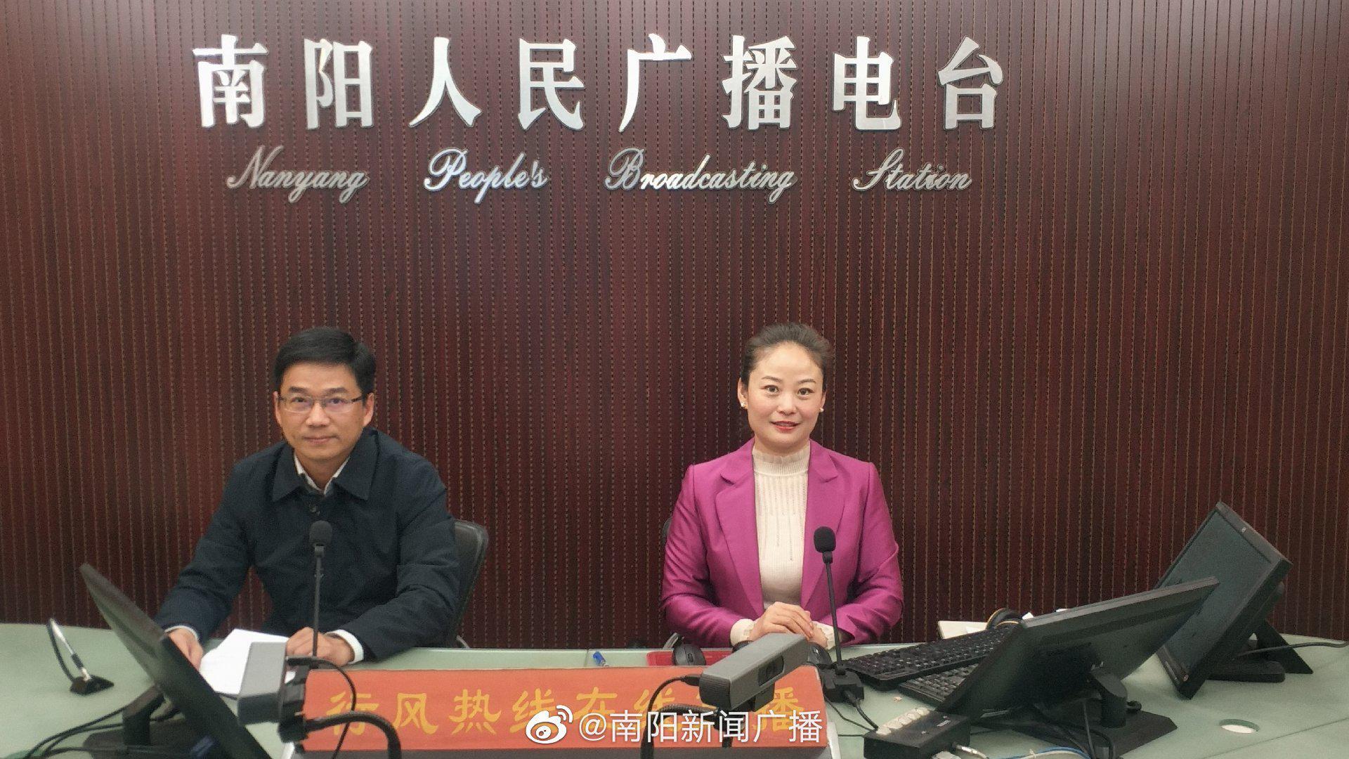 3月2日,南阳市林业局副局长袁浩带队值班行风热线与听众沟通交流……