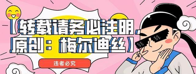 赵婷拿下中国首位金球奖最佳导演,继母宋丹丹祝贺