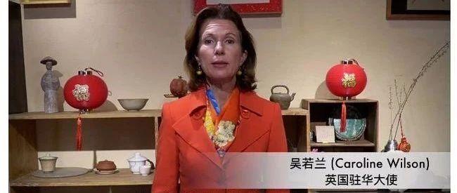 """英大使宣称""""外媒不憎恨中国"""" 当天被路透社""""打脸"""""""