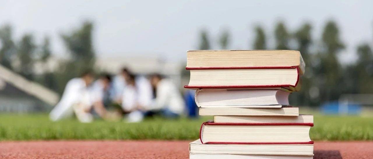 高考必看!江苏各高校共新增备案本科专业115个