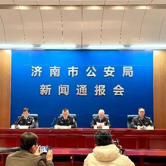 济南交警全年累计查处非机动车违法30.6万起、行人违法4.6万起