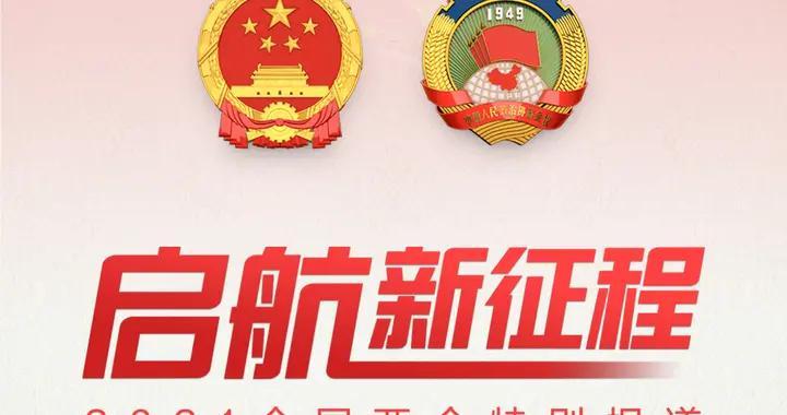 民革中央建议:加强我国企业海外知识产权保护 建设扶持机制