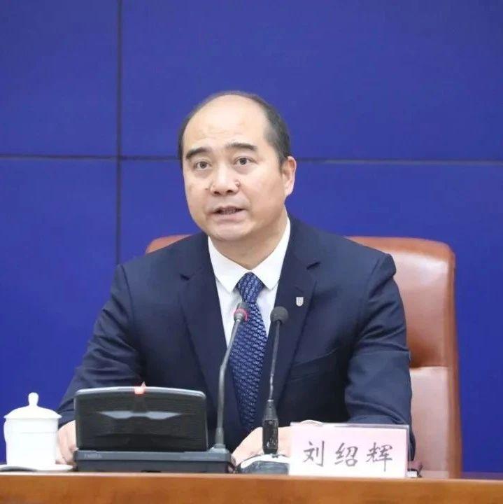 济南市今年将启动山东省实验中学北校区建设