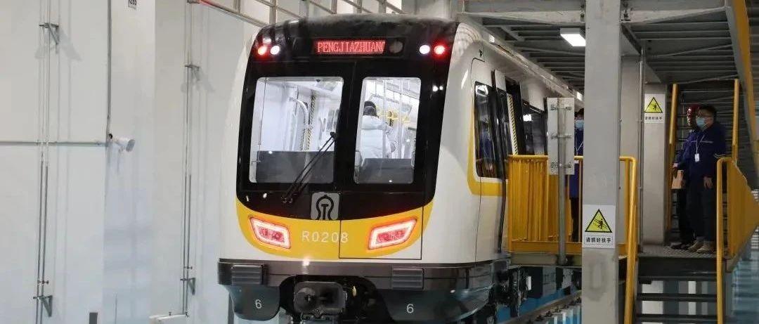 横跨济南东西的地铁2号线最新官宣!