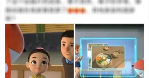 动画片《超级飞侠》竟称中秋节是韩国的!中国家长担心娃娃被误导