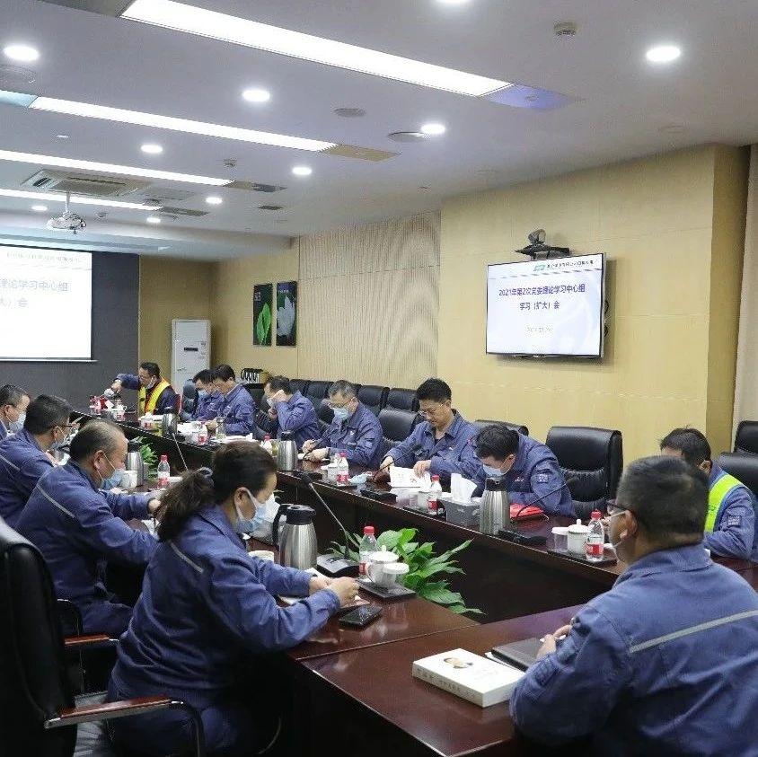 """上海电力田集电厂:牛年争做""""三种牛"""""""