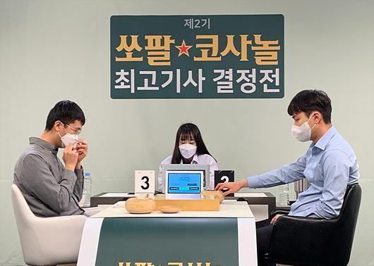 朴廷桓:农心杯赛前很紧张,没睡好。韩国最强棋士战第三轮后采访