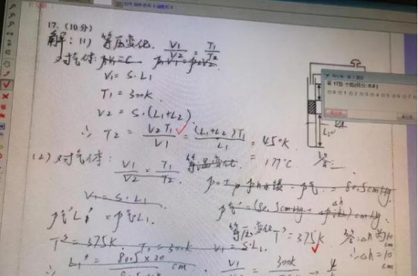 """老师""""讨厌""""的4种答题卡,被扣分别觉得不服气,学霸也难拿高分"""