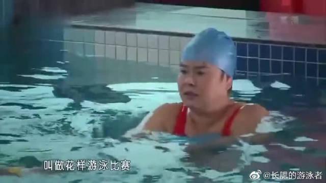 邹市明为岳母表演花式游泳,用出丑的方式逗笑岳母,太会讨岳母了