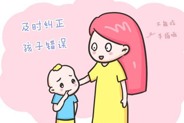 三岁定一生,三岁时这些事决定了孩子的未来,可很多家长都没重视