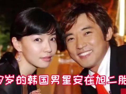49岁的安在旭二胎得子,妻子是音乐剧演员崔贤珠