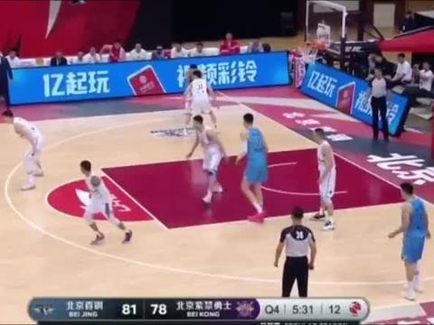 邹雨宸缺席北控内线失守,李慕豪范子铭统治内线