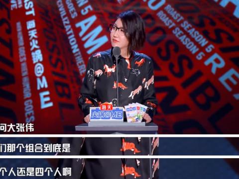 《吐槽大会》汪东城内涵疑前队友,炎亚纶隔空回应:无聊!