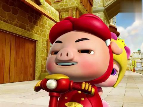 猪猪侠:猪猪侠骑车带菲菲兜风,以为自己最拉风,谁料王子泼冷水