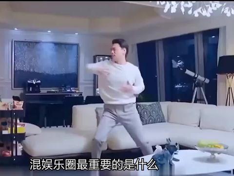 王耀庆在电视剧里控制着北上广,现实中却是另一幅模样?