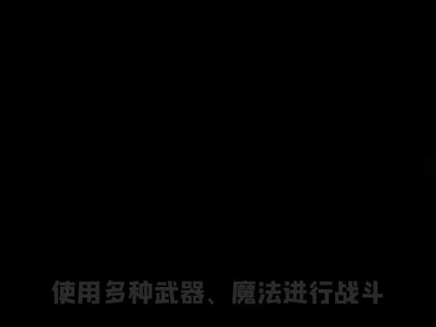 2021《绝地求生2》手游上线,《和平精英》迎来最强挑战!