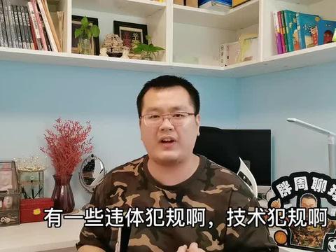 杜锋夺冠成奢望?CBA宣布重大举措,广东男篮又埋定时炸弹
