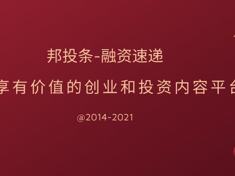 全国性公考培训机构导氮教育宣布获新东方数亿元人民币A轮融资