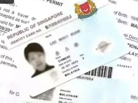 新加坡人力部:直系亲属证持有者,必须申请工作准证才能做工!