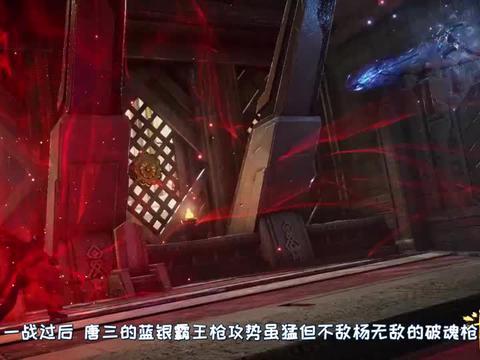 斗罗大陆:小舞肉身重塑,宗族大会再临救场