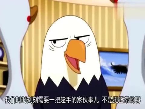 鹰酱为了让大小白鹅签字,不经意掉出CQB利器