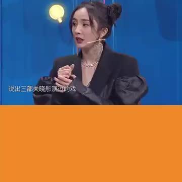 说出三部关晓彤演过的戏,腾哥还是没答出来,杨幂赢得太顺利了!