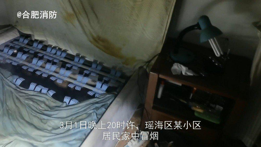 合肥 合肥一老人卧床抽烟引燃床垫 扑救时水洒插线板上家中断电