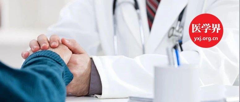公立医院诊疗人次下滑13%!国家卫健委最新权威公布