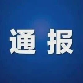 江苏省公安厅原刑警总队总队长罗文进搞钱色、钱权交易,被开除党籍