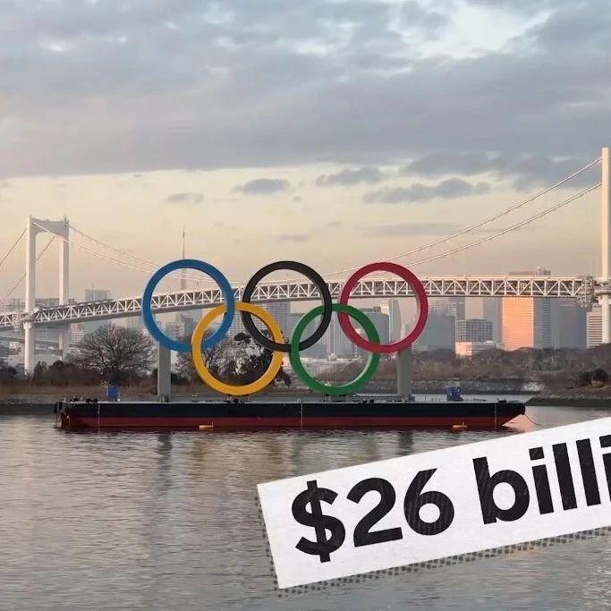 有史以来耗资最大的夏季奥运会,然而能否举办至今还未成定数