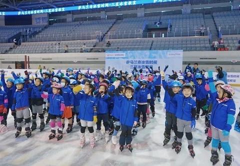 中国三星与萨马兰奇体育发展基金会携手为青少年打造冰雪运动教室