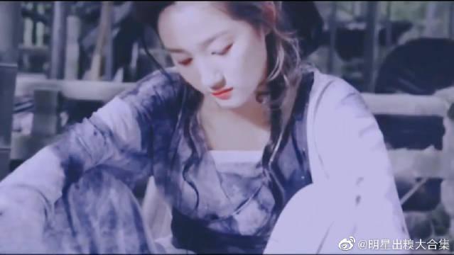 关晓彤青萍公主的造型真的好绝,雨中撑伞和最后那个笑容太绝了!