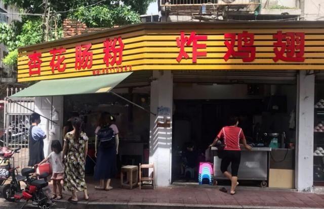 汕头80岁阿公炸鸡翅50年,8块钱一个,方圆几十里的人都来吃