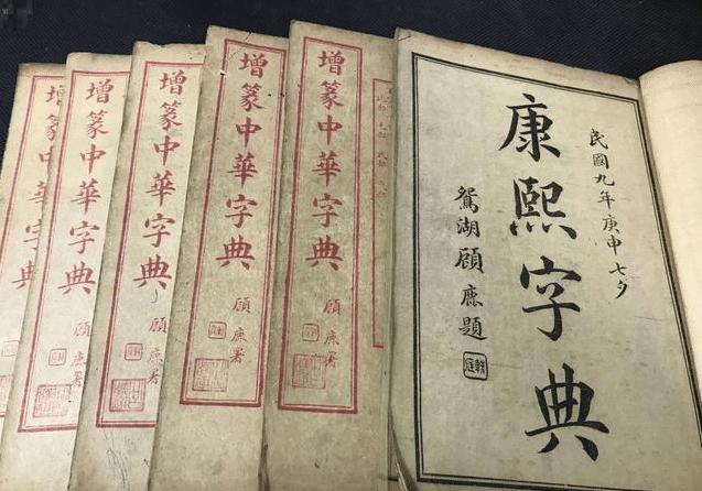 我国古代只能用汉字对字注音,利玛窦和金尼阁发明音素注音方式