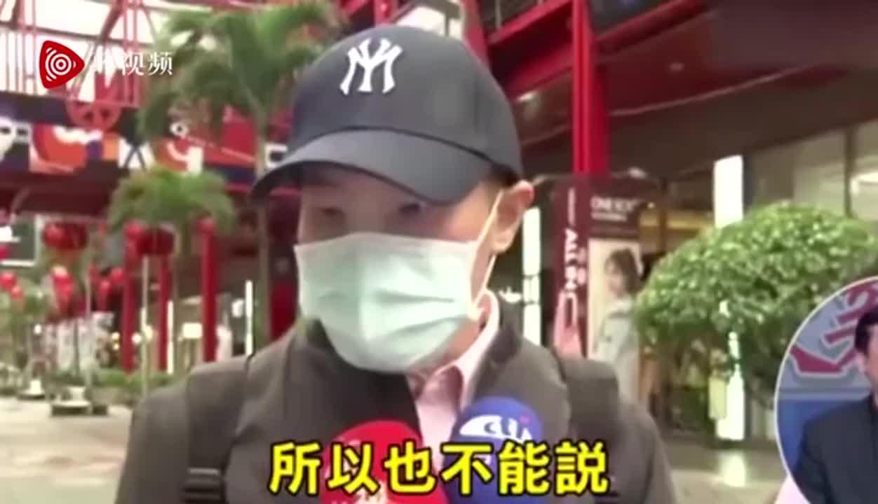 台湾名嘴呼吁全台每人吃18公斤菠萝 岛内民众:让蔡英文先吃,她爱作秀