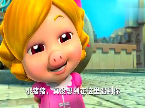 猪猪侠:小猪猪见到意中人,居然是菲菲公主,真是天生丽质啊!